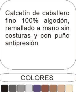 22343 100x100 Algodón - Descripción